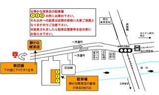 地図5.jpg